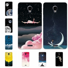"Buy Couple Sky Moon Earth Case Lenovo S660 Hard Plastic Silicone Phone Capa Back Cover Lenovo S 660 Case Fundas Fashion 4.7"" for $1.17 in AliExpress store"