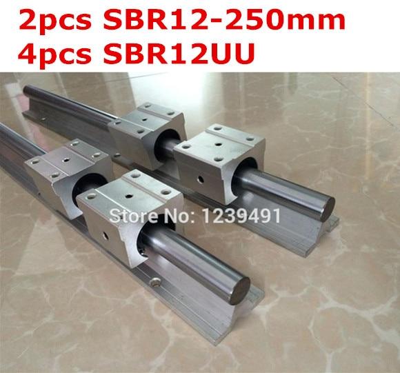 2pcs SBR12  - 250mm linear guide + 4pcs SBR12UU block cnc router<br>