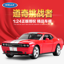 Welly 1:24 original car models luxuriously dodge challenger muscle car alloy car model for collection high quality