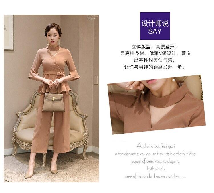 women elegant office work wear style pants suit autumn 0 (2)