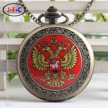 2016 Vintage Bronze New Russia's Double-headed Eagle Quartz Pocket Watch Men Women Russia Style Pendant Watches High Quality