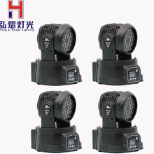 (4pieces/lot) professional stage lighting led moving head 18x3w wash moving head LED RGB Colors Mixing Dmx 13channels Stage(China)