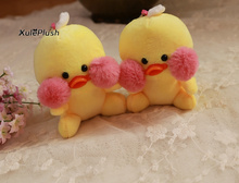Kawaii Fluffy Yellow Duck 12CM Plush Stuffed Toys , Little Delicate Key Chain Plush Duck Pendant DOLL Baby Plush Toys(China)