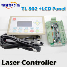 TL 302 co2 Laser machine controller stop making the latest version is TL403CB(China)
