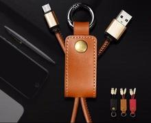 Leather Key Chain USB Type C Cable For iPhone IOS Charger Lightning Cable for Samsung Android Micro USB Charger
