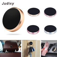 Metal Universal Car Mobile Phone Holder Magnet Aluminum Cell Phone Magnetic Plate Sucker Mount Stand For Phone(China)