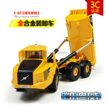 KDW alloy Engineering Vehicle model children toy cars 1:87 six wheels loading unloading truck heavy fork lift similar as siku