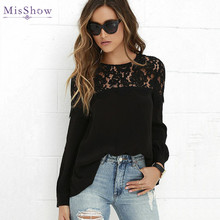 Summer Black Lace Blouse 2017 Female Blouses Ladies Office Shirts Long Sleeve Chiffon Blouse Shirt Women Blusas Feminina verao