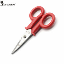 Stainless Steel Multifunction Scissors High Quality Sharp Electrician Kitchen Scissors Sowoll Brand Kitchen Tools Hot Selling