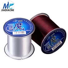 JIADIAONI 500m Exotic Nylon Carp Fishing Line Super Strong Monofilament Fly Fishing Line Fishing Tackle(China)
