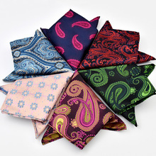 Paisley Polyester Silk Handkerchiefs Woven Floral Pattern Hanky Men's Business Casual Square Pockets Handkerchief Wedding Hankie(China)