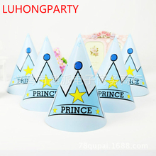 6pcs Prince theme Crown Paper Hats Caps with strings for Kids birthday party decoration Supply