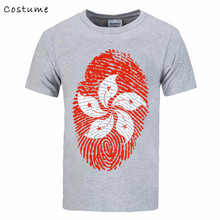 Men Leisure Brand 2017 Summer Fashion Hong Kong Flag Fingerprint cotton male 3d t shirt glados mma rash guards marcelo burlon