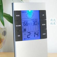 Digital Wireless with backlight Clock Weather Station Indoor Outdoor Thermometer Hygrometer Temperature Humidity Monitor Table