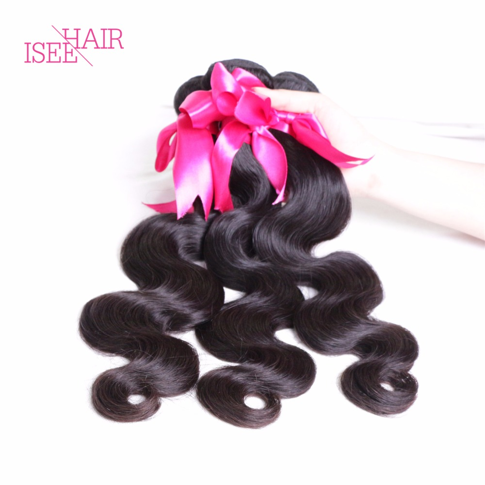 Luvin Hair Products Grade 10A Brazilian Virgin Hair Body Wave natural Unprocessed Human Hair Weave Bundles Brizilian Body Wave <br><br>Aliexpress