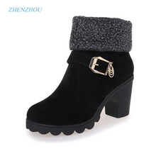 zhenzhou New autumn/winter 2017 The U.S. dollar head High and thick with Belt buckle Pair of ankle boots Martin boots