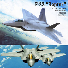 Assembly model plane 80210 1:72 American advanced F22A raptor stealth fighter