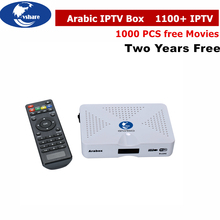 Free shipping Free VSHARE Arabic IPTV Box,  Arabic IPTV Box Free TV with 1000+ channel,IPTV Receiver Arabic Android IP TV Box
