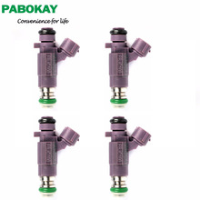 4 PIECES X FUEL INJECTORS FOR SUBARU FORESTER WAGON EJ25 2.5L 4CYL 1999 INJECTOR FBJC100(China)