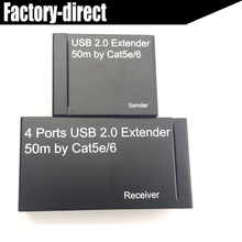 Active 4-port USB 2.0 Hub extender by cat5e/6 cable up to 50M 150ft with power supply(China)