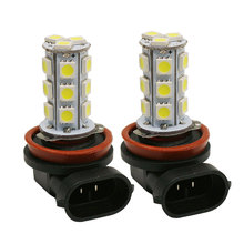 Buy New Arrival 2PCS H11 H8 18 LED 5050 SMD Car Light Sourse Enternal Light Super Bright DRL Fog light Lamp Bulb Xenon White DC12V for $2.60 in AliExpress store