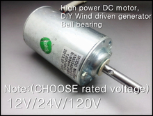 Used 12V (Or 24V /120V) High power DC motor, electric generator DIY Wind driven generator,Ball bearing