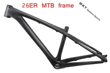 Cube carbon frame mtb 26er bicycle carbon mountain frame PFBB92 Matte carbon mtb frame Shipping