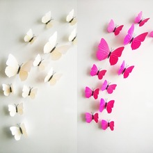 3D single color butterfly flying on your room wall stiker decor  PVC