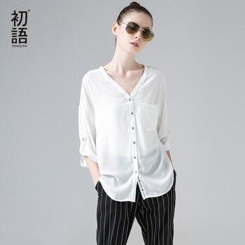 Toyouth 2017 recién llegado de verano de las mujeres blusa casual con cuello en v solid blusa de la gasa mujer blusas de tres cuartos de la manga de protección solar