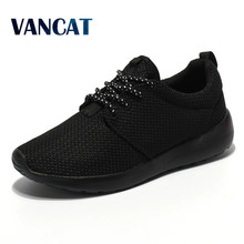 2017 Men Casual Shoes Spring/Summer Black Colors Couple Flats Shoes Air Mesh Breathable Men ShoesZapatillas Plus Size 36-45(China)