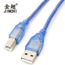 1.5M 3M 5M USB 2.0 Extension Print Cable Transparent Blue Male to Male USB2.0 Print Cable For Printer