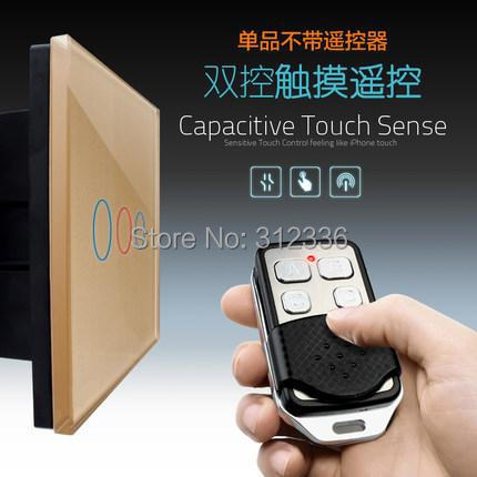Fshipping 3 gang 1 way 2PCS/LOT=1PC Switch+1PC Remote Control Champagne Color  wall switch Glass touch Hot sales tempering glass<br>