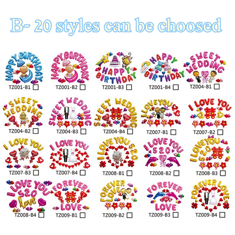 16 Inch Foil Letter Balloons Happy Birthday Wedding Love Sweet Party Decoration Kids Blue Pink Set Balloons Event Diy Supplies