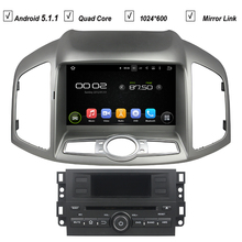 8''Car DVD GPS Player For Chevrolet CAPTIVA 2012-2015 Android 5.1 Quad Core 1024*600 Auto Navigation Radio RDS Mirror Link Wifi