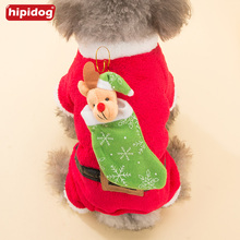 Cute pet dog Christmas clothing autumn and winter dog cotton clothes(China)
