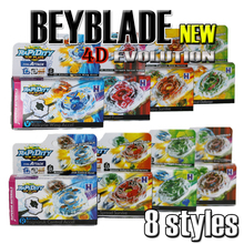 8 Stlyes New Spinning Top Beyblade BURST B-01 With Launcher And Original Box Metal Plastic Fusion 4D Gift Toys For Children F3(China)