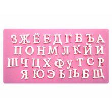 fashion Family DIYprops Russian Alphabet Letter Shape Silicone Mold Cake Decoration Fondant Cake 3D Soap Chocolate freeshipping