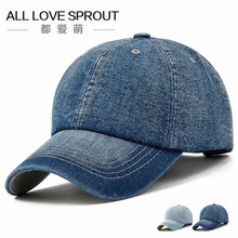 2017 denim hat Solid color men and women spring and summer autumn baseball hat Korean version of the tide fashion leisure light(China)
