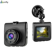 Accfly Car DVRs DVR dash cam camera car registrator blackbox Full HD 1080P 2.2 inch 140 degree Motion detection(China)