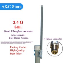 2.4g wifi antenna omni antenna fiberglass antenna 8dBi 2.4g wireless router fiberglass base antenna video monitor N female(China)