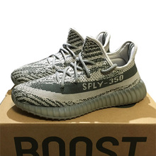 hot sale Men's Yeezy 350 Boost V2 Runing Shoes SPLY-350 Grey Orange Black Red White Copper colour fast shipping