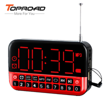 TOPROAD Portable Multifunction FM Speaker HD LCD Screen Personalized Speakers LED Time Alarm Clock Radio TF Card MP3 Player