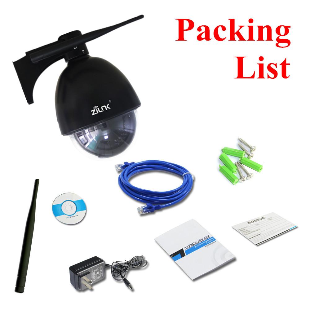 dh46h packling list