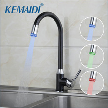 KEMAIDI Modern Design Style LED Light Swivel Kitchen Faucets Cozinha Torneira Deck Mounted Single Hole Bathroom Faucets Mixer(China)