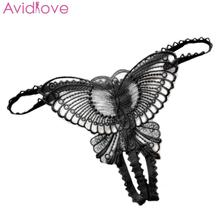 Buy Avidlove Low Women Lingerie Sexy Hot Erotic Underwear Transparent Baby Doll Exotic Apparel Babydoll Lingerie Sexy Nightwear