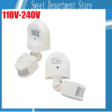 High Sensitive 160degree Motion Sensor 110 -240V/AC Infrared Motion Sensor Switch PIR Detector Wall Mount Outdoor Light Lamp