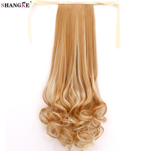 SHANGKE HAIR 22'' Long Curly Ponytail Heat Resistant Synthetic Clip in Hair Extension Hairpieces ponytails Natural Hair
