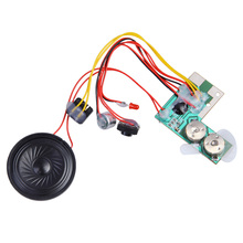 1pc 4.5 cm*3.7cm 10secs 10s Sound Voice Audio Recordable Recorder Module Chip with speaker  for greeting Card Top Sale