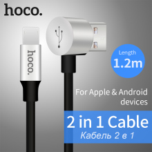 HOCO 2in1 for Lightning Micro USB to USB 90 Degrees Charging Data Cable Charger Wire Data Transfer Sync for Apple iPhone Samsung(Hong Kong)