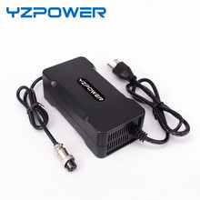 YZPOWER 48V 5-9Ah 2A 2.5A 3A Lead Acid Battery Charger With Cooling Fan
